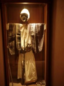 Traditionelle omanische Bekleidung