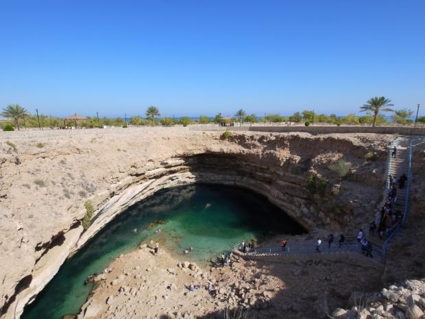 Oman_BimmahSinkhole