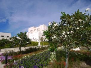 Das Opernhaus bietet auch einen schönen kleinen Garten