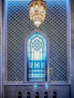 Die Fenster sind ein Kunstwerk für sich