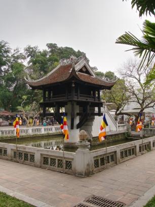 Die One-Pillar-Pagoda ist weniger spektakulär als erwartet.