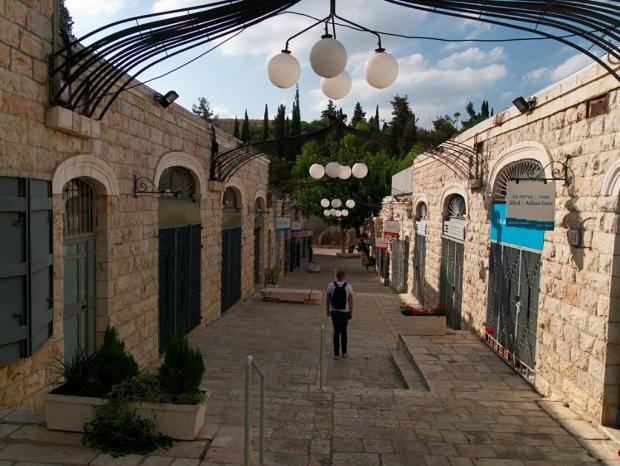 Jerusalem_ArtisanQuarter