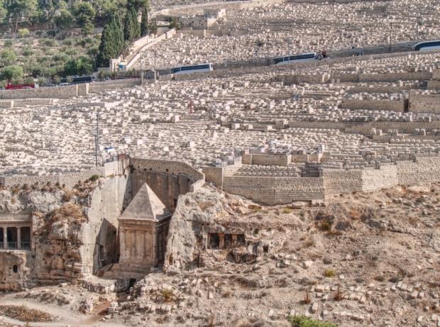 Jerusalem_Ashkalon